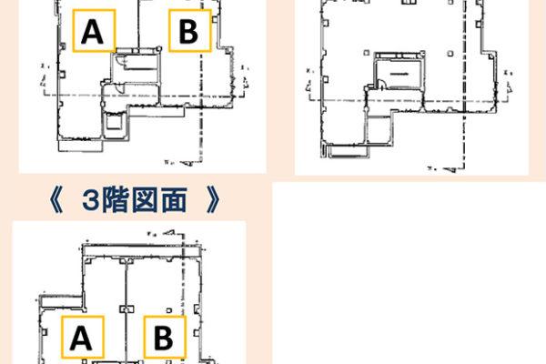 開発 原木中山駅前メディカルスクエア 図面
