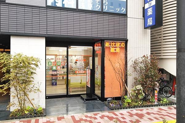 浅草店 外観